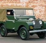 Land Rover выпустит первую модель внедорожника
