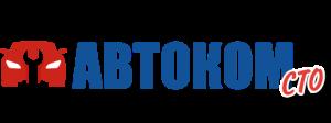 Автосервис в Пушкине